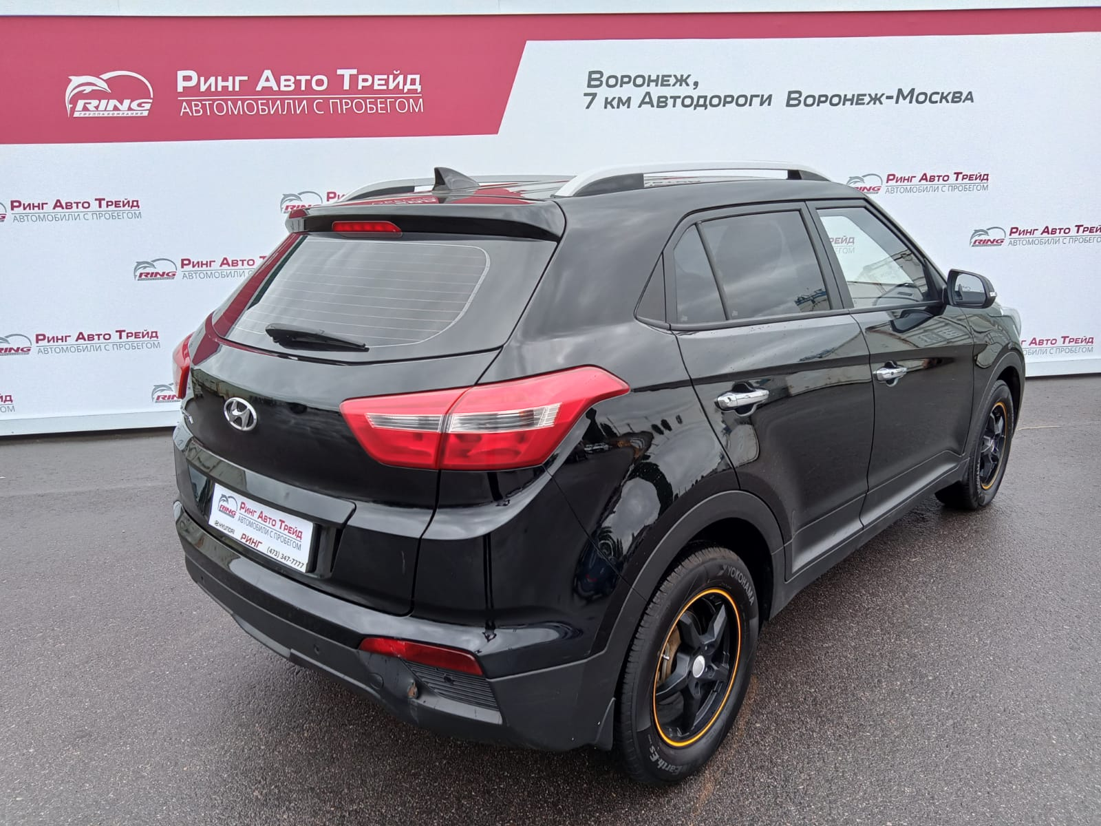 Hyundai Creta Внедорожник (2017г.)