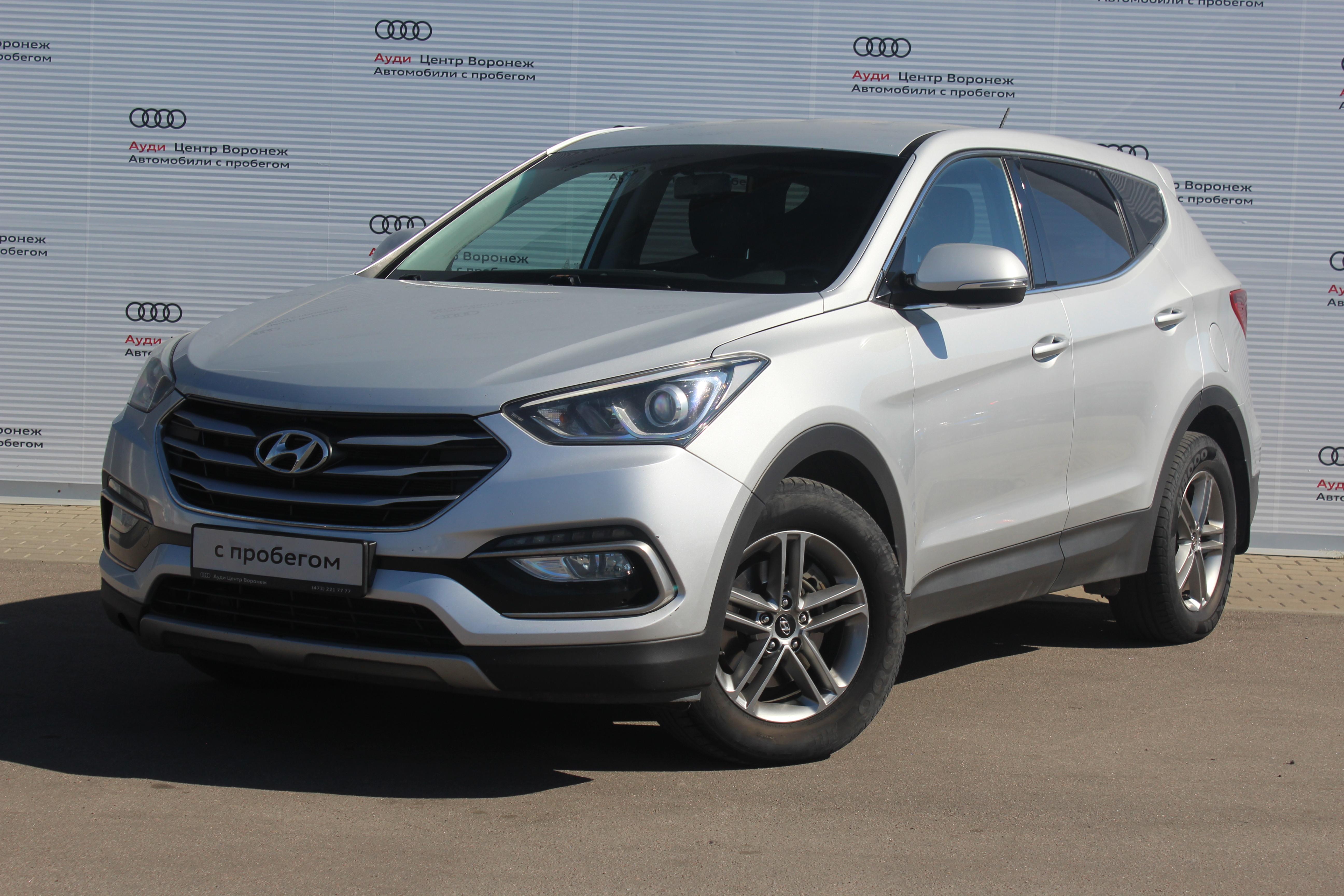 Hyundai Santa Fe Внедорожник (2016г.)