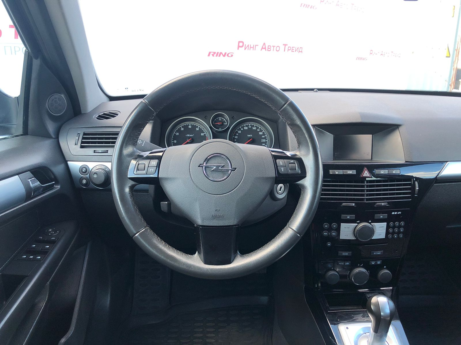 Opel Astra Универсал (2010г.)