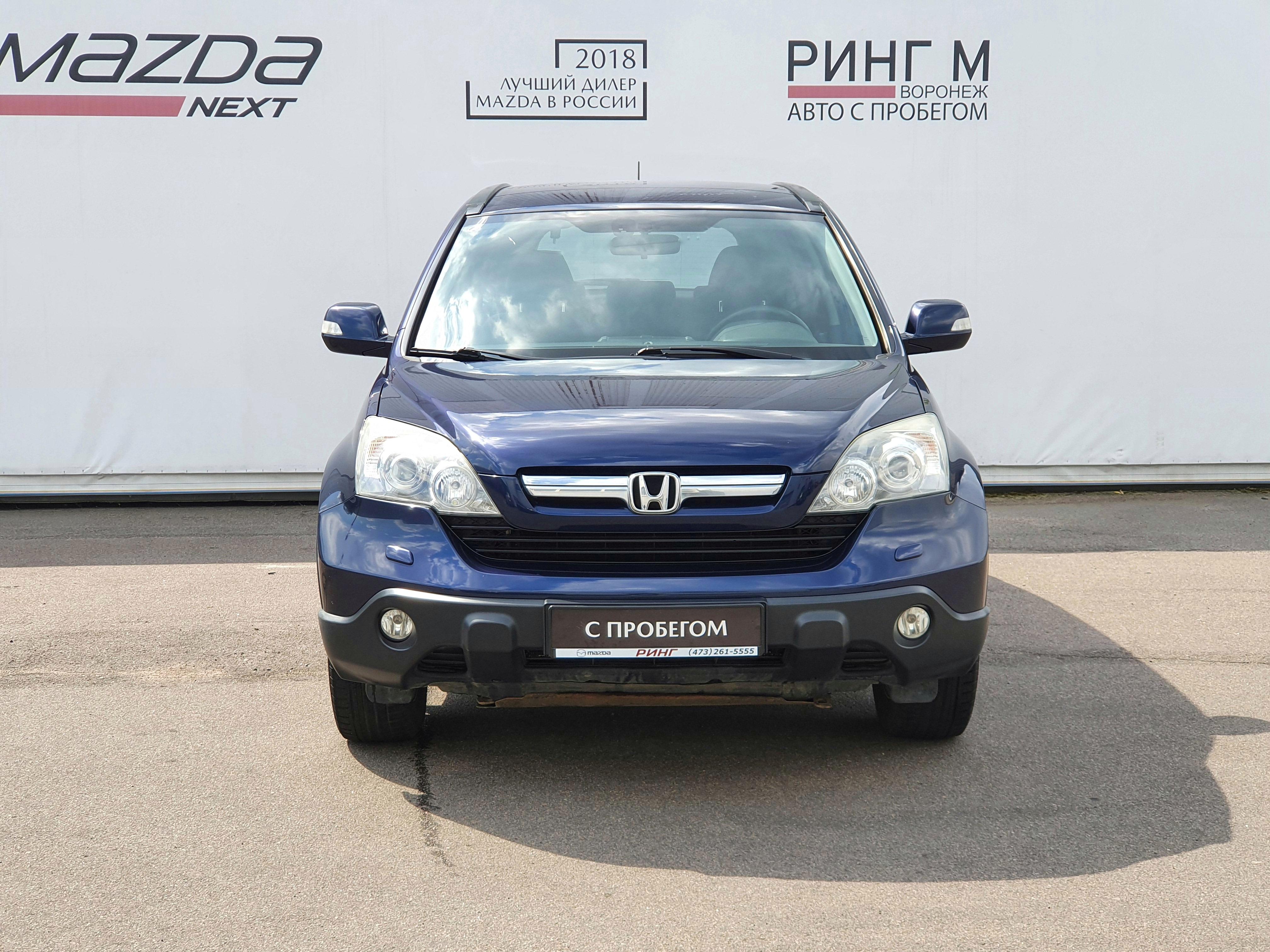 Honda CR-V Внедорожник (2008г.)