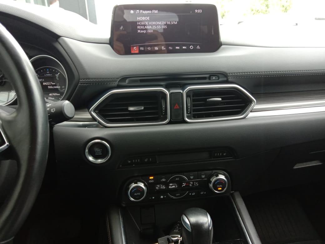 Mazda | CX-5, II