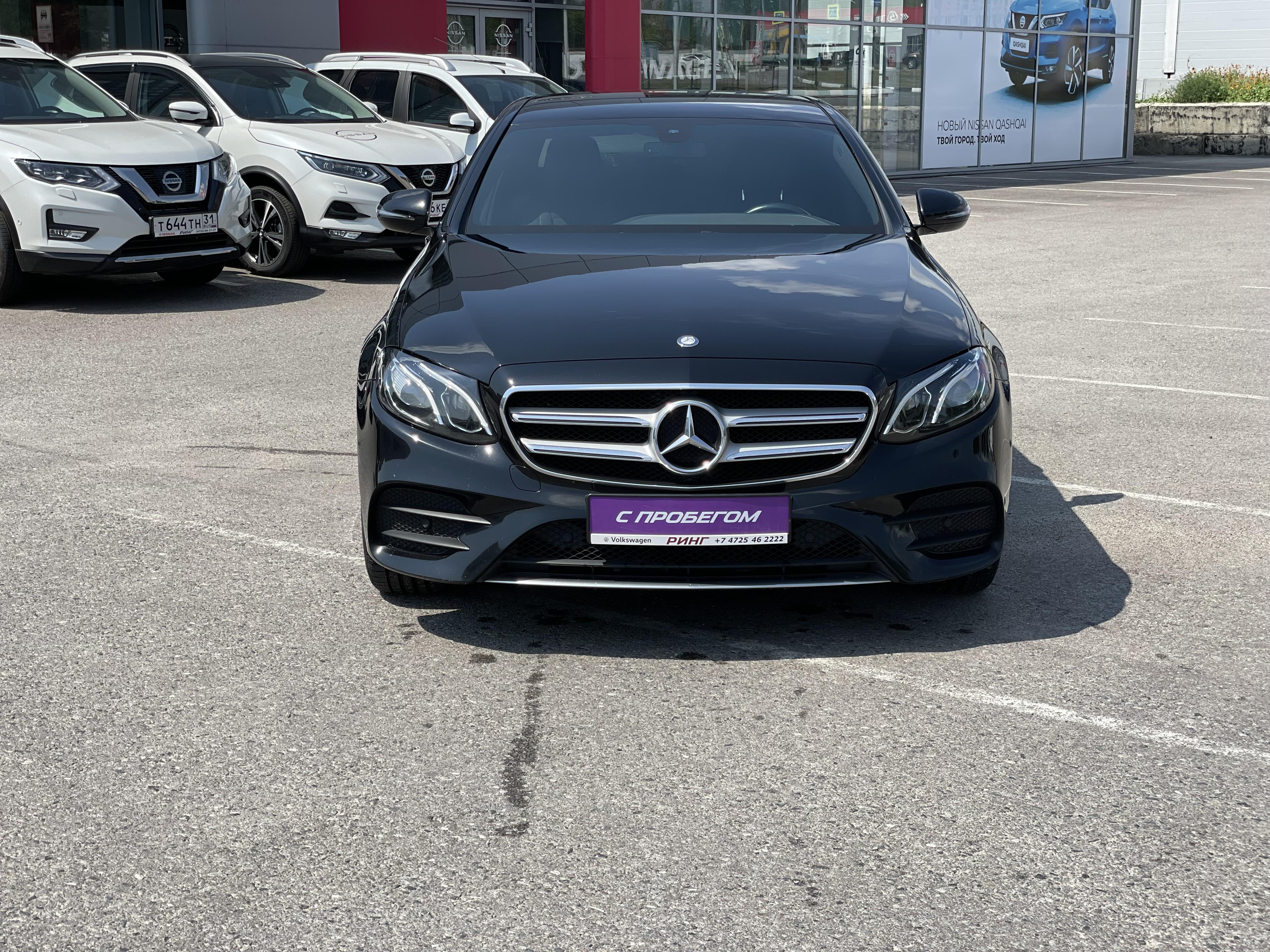 Mercedes-Benz E-Класс Седан (2017г.)
