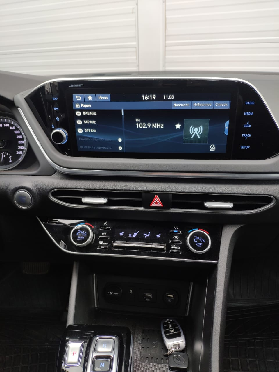Hyundai | Sonata, VIII (DN8)