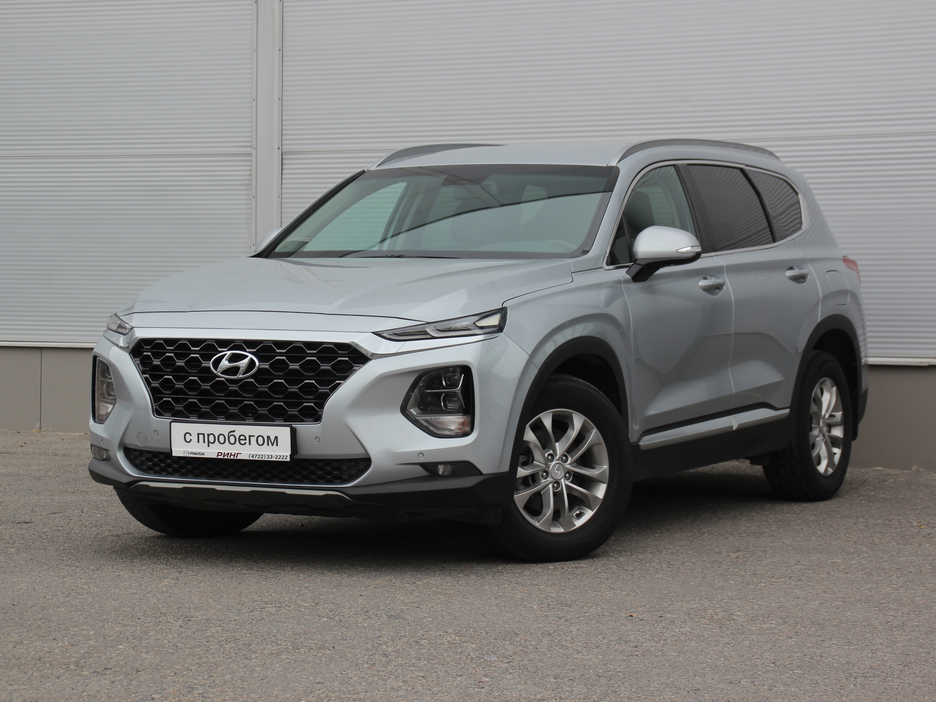 Hyundai Santa Fe Внедорожник (2019г.)