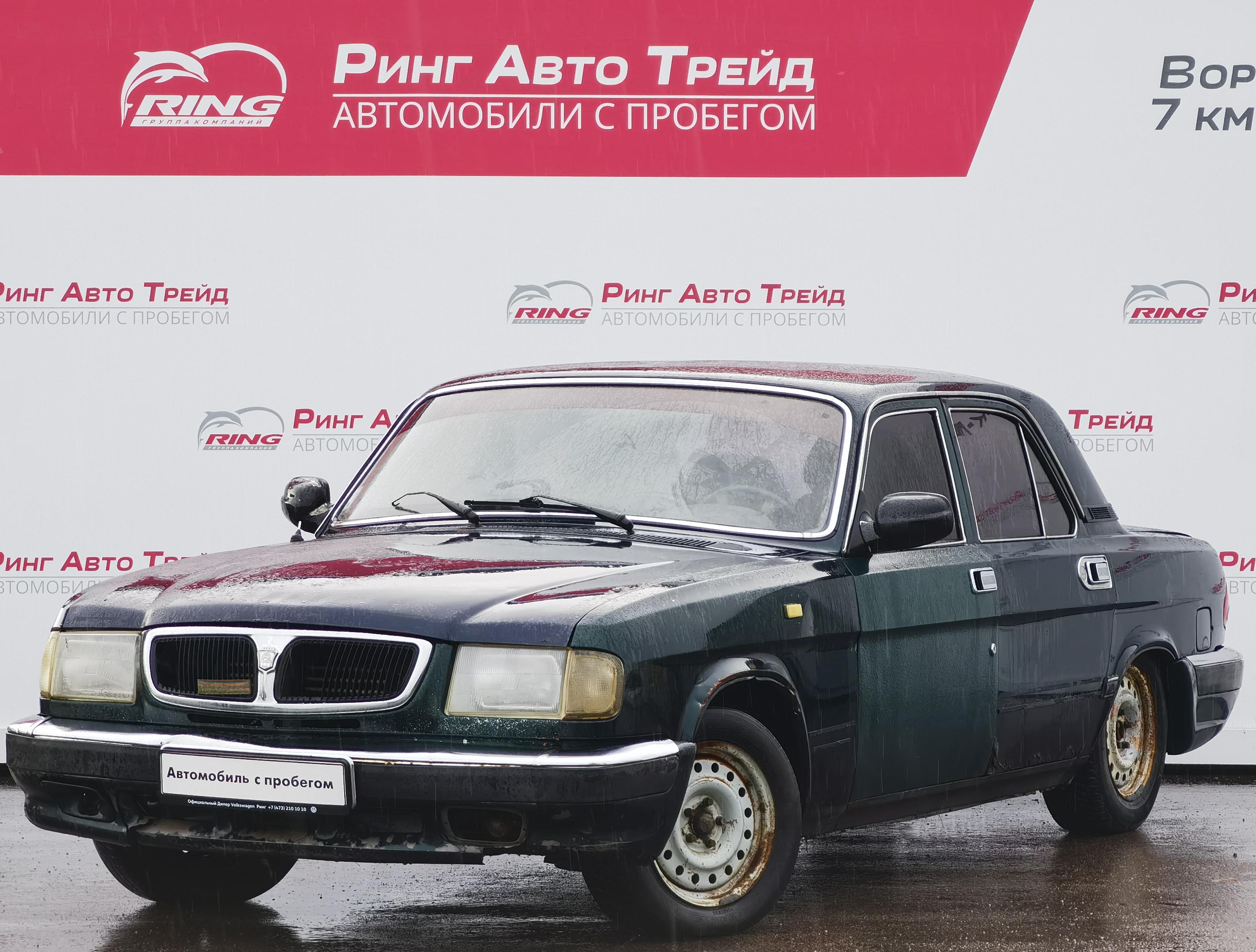 ГАЗ 3110 Волга Седан (2003г.)