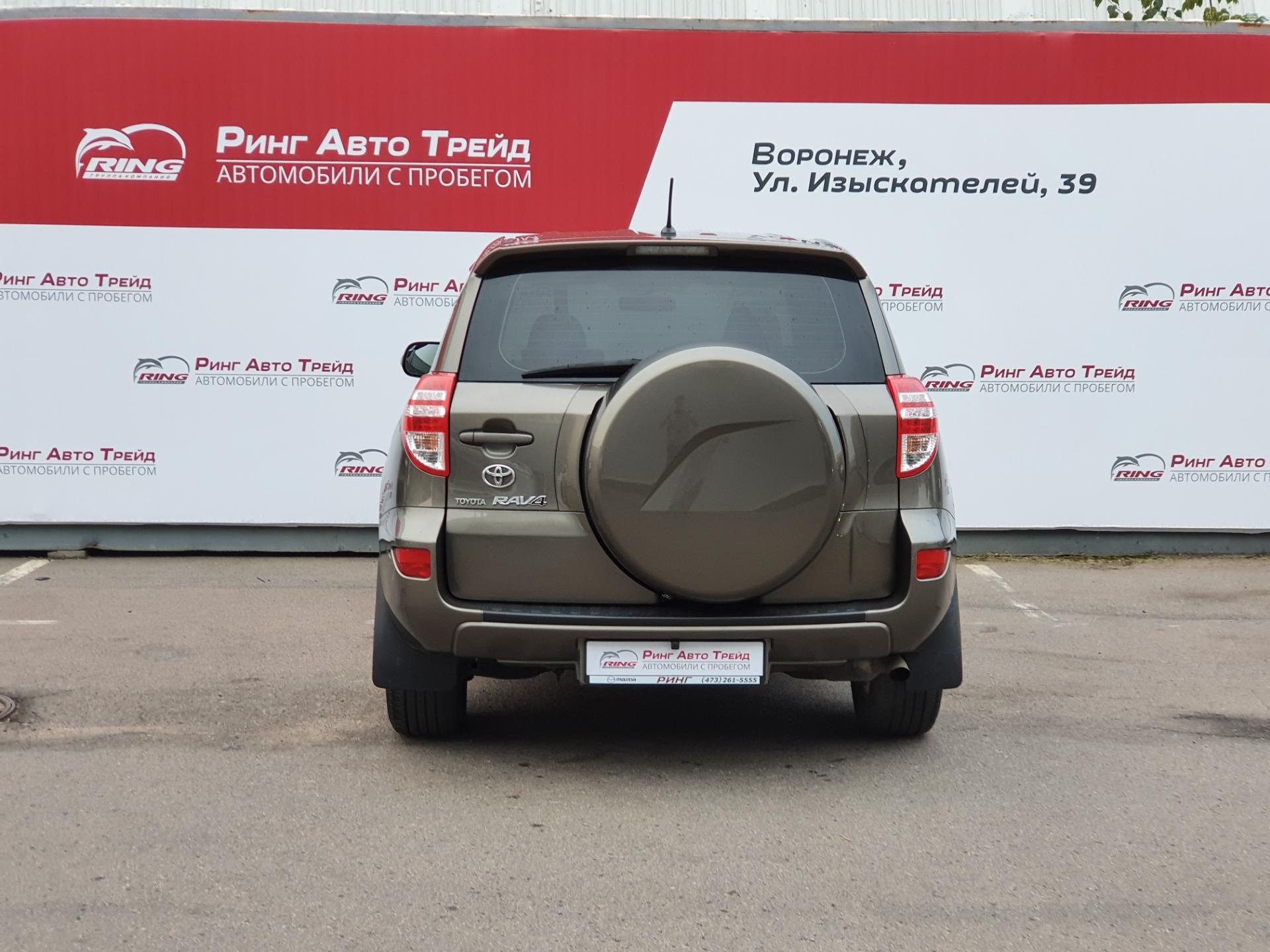 Toyota RAV4 Внедорожник (2012г.)
