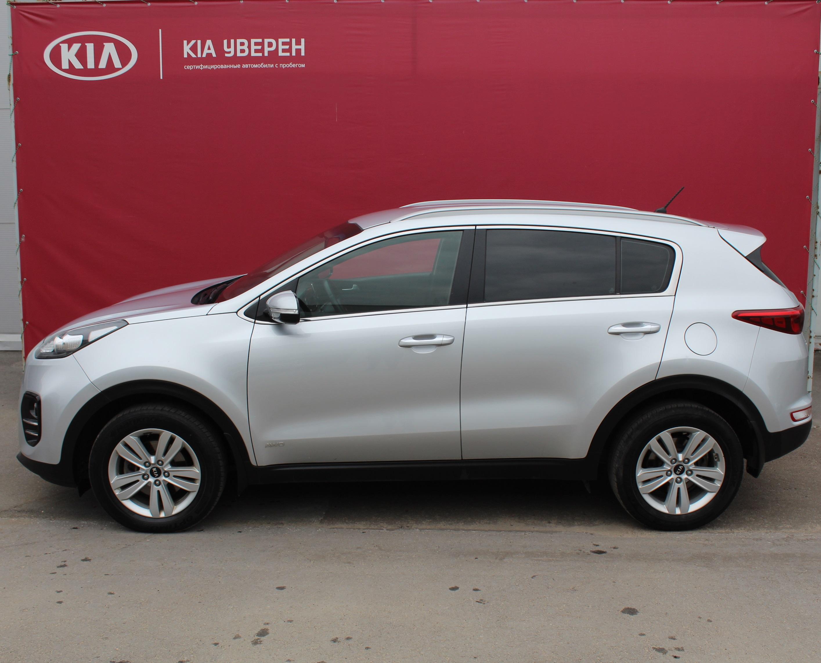 Kia Sportage Внедорожник (2016г.)