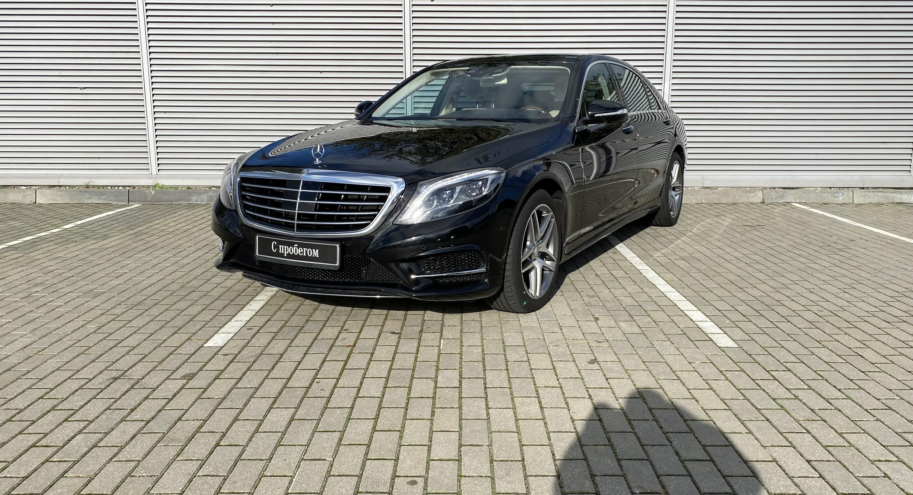 Mercedes-Benz S-Класс, VI (W222, C217)
