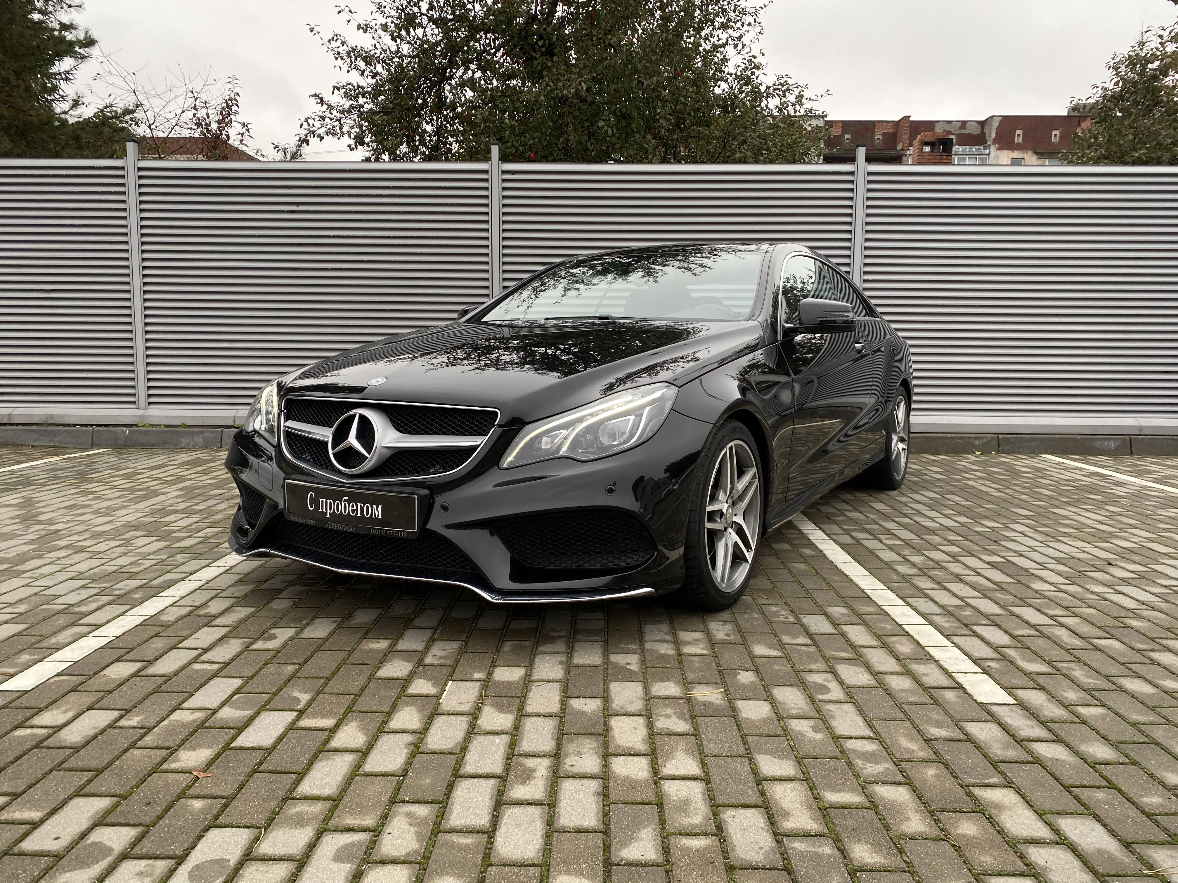 Mercedes-Benz E-Класс, IV (W212, S212, C207) Рестайлинг