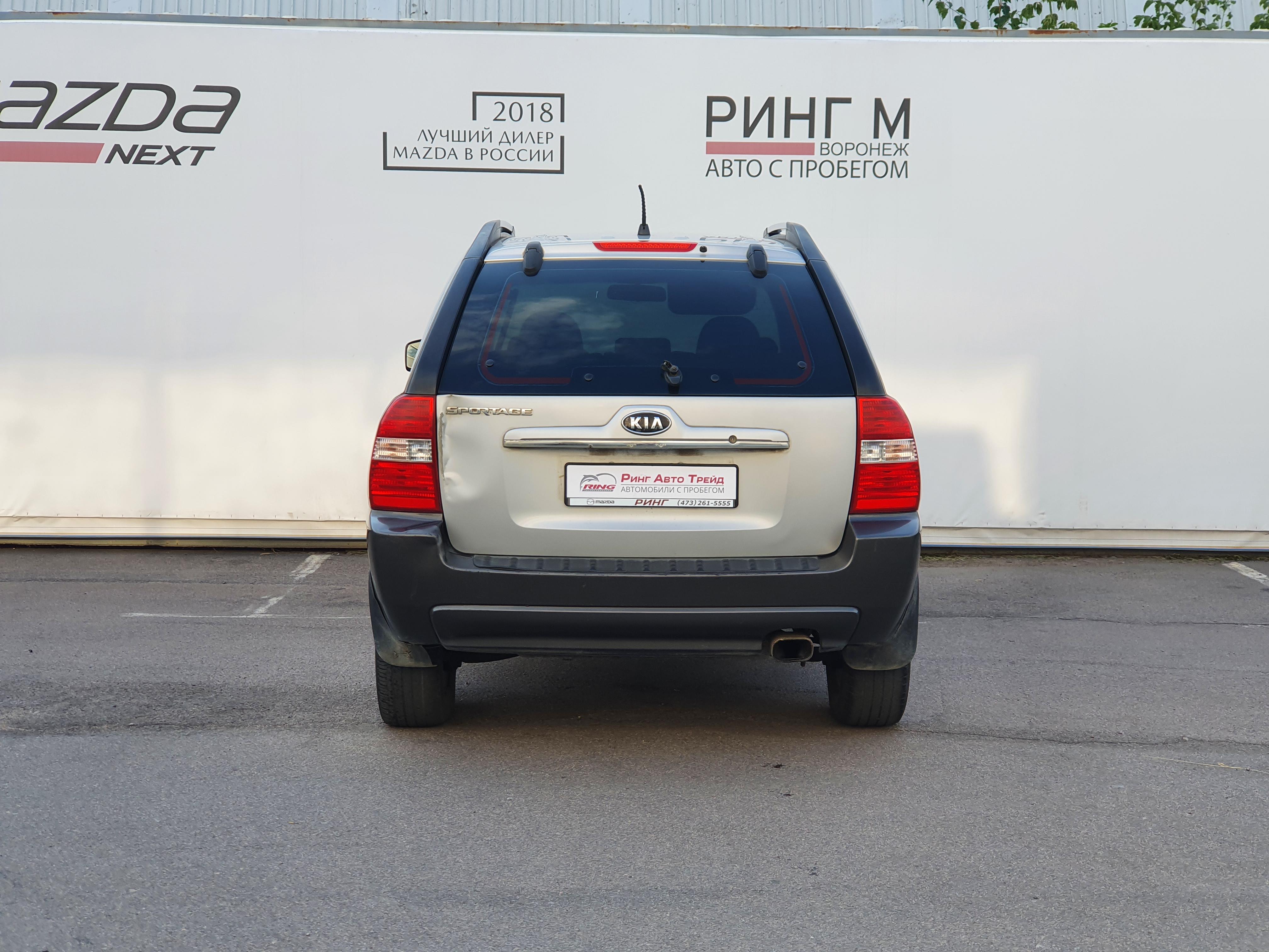 Kia Sportage Внедорожник (2007г.)